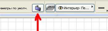 Параметры инструмента Стена на информационном табло